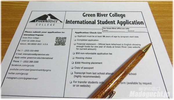 カレッジ入学申込用紙