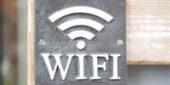 Wi-Fiルーターレンタル