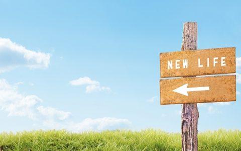 新しい人生を始める