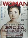 日経ウーマン 日経ホーム出版社